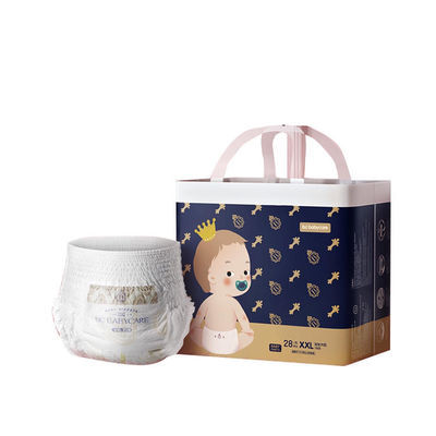 babycare皇室弱酸亲肤超纸尿裤拉拉裤【4月30日发完】