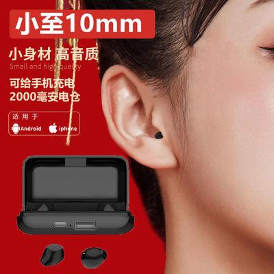 92281/看不见超微小蓝牙耳机双耳迷你隐形苹果小米华为vivo通用超长待机