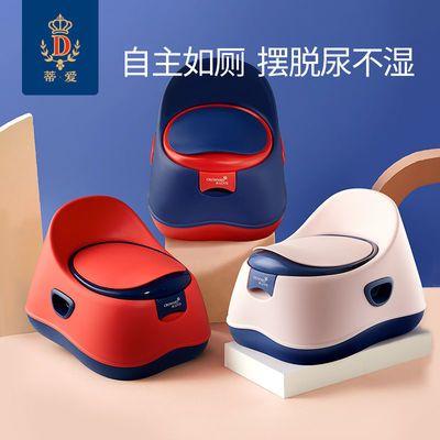 【防滑材质 光滑坐垫】蒂爱儿童马桶坐便器幼儿自主能力训练