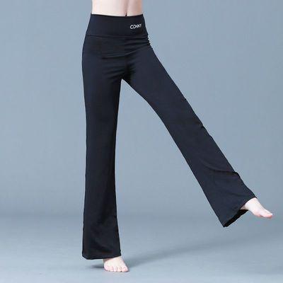 20255/舞蹈裤女宽松直筒练功裤微喇瑜伽裤形体训练服装黑色拉丁跳舞衣服