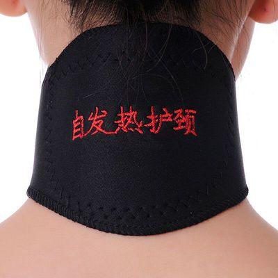 【高品质护颈】磁石自发热护颈带远红外护具
