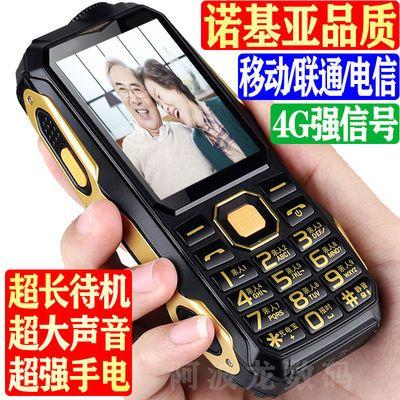 36110/正品军工三防老人机移动联通电信老年机大声音超长待机老年人手机