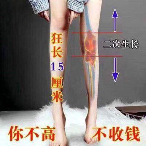 8-48岁男女通用增高神器变高足贴增高长身高贴15cm长高足贴非鞋垫