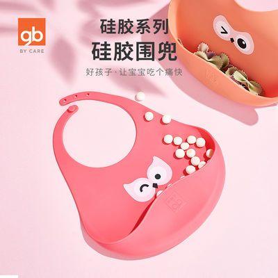 31363/好孩子宝宝硅胶围兜儿童防水立体饭兜围嘴宽口径防漏柔软