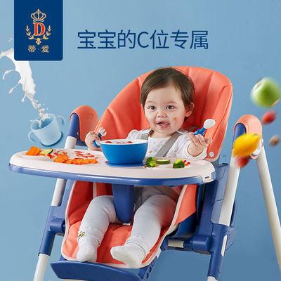 63705/蒂爱宝宝餐椅可折叠儿童餐椅婴儿餐桌椅多功能饭桌吃饭桌椅子家用
