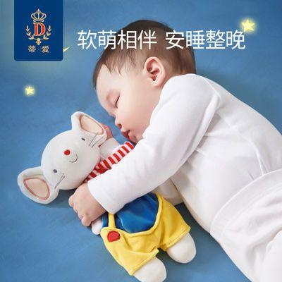 蒂爱安抚巾婴儿可入口0-1岁睡眠安抚玩偶安抚神器新生儿玩具手偶