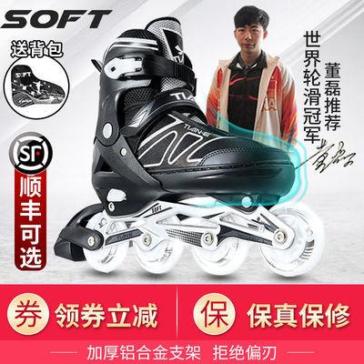 溜冰鞋成人男旱冰鞋女大学生初学者儿童全套装滑冰鞋单直排轮滑鞋