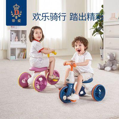 39902/蒂爱儿童三轮车脚踏车自行车1-3岁2小孩婴儿宝宝小号车子溜娃神器