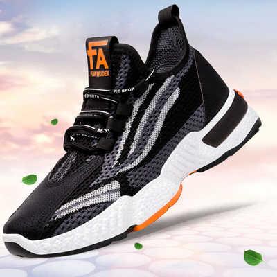 情侣鞋春秋新款飞织透气休闲运动鞋平跟低帮网面旅游鞋学生跑步鞋