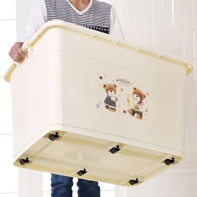 36024/特大号收纳箱塑料衣服整理箱加厚清仓大号收纳盒有盖衣物储物箱子
