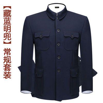 中山装男中老年春秋款套装老年人四季套装中山服爸爸装中国风男装