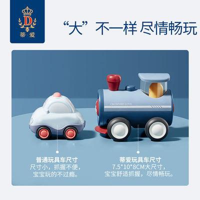 蒂爱儿童玩具小汽车男孩女孩消防车火车模型宝宝周岁儿童益智礼物
