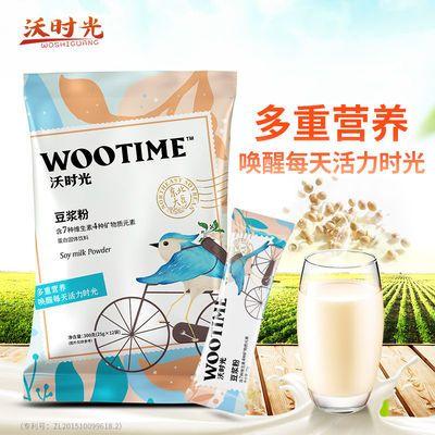 沃时光维生素豆浆粉独立袋装孕妇家庭营养无蔗糖健康冲饮300g12袋