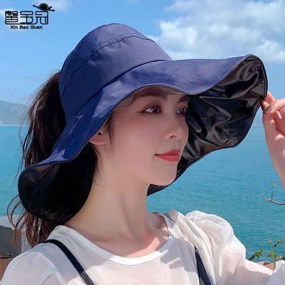 73247/帽子女新款百搭夏季渔夫帽遮脸遮阳防晒空顶帽防紫外线大沿太阳帽