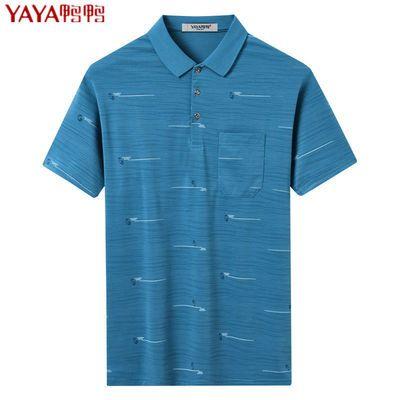 50390/YAYA/鸭鸭POLO衫男士短袖2021新款纯棉宽松夏季装体恤翻领T恤上衣