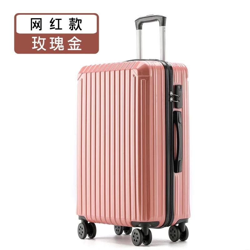 时尚潮流拉杆箱旅行皮箱