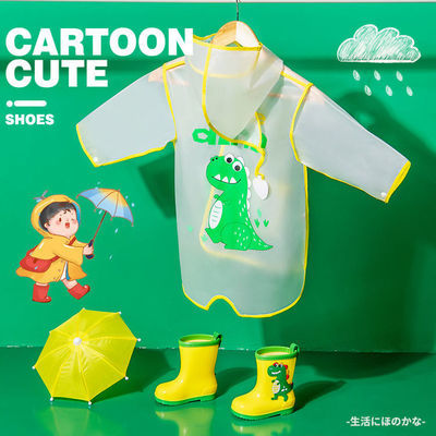 31693/儿童雨衣雨鞋男童户外徒步女童防滑防水雨靴幼儿卡通EVA加厚环保