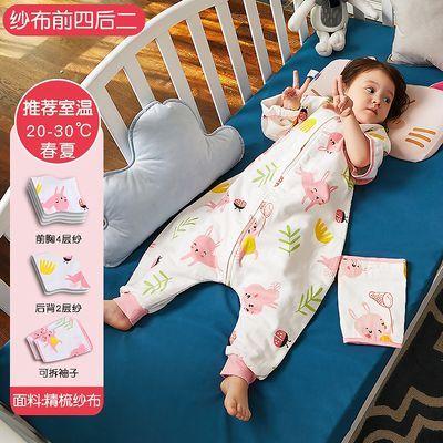 19135/婴儿睡袋春秋夏季儿童睡袋纱布睡袋纯棉分腿宝宝睡衣连体衣0-3岁