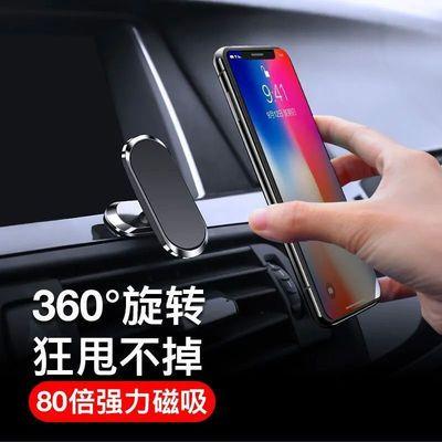 手机支架神器车载万能型强磁桌面小车汽车用手机架大全新款黑科技