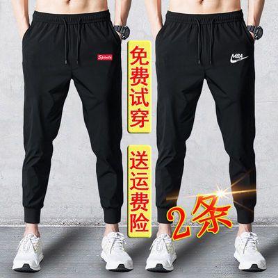 【超值2件装】春夏季男士薄款休闲长裤子大码运动裤弹力束脚裤