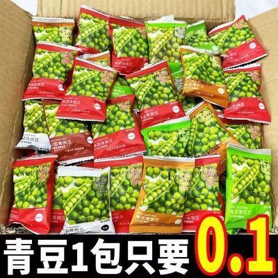 【买100包送100包】青豆青豌豆网红零食大礼包休闲坚果炒货小吃
