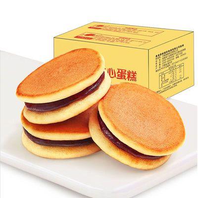铜锣烧夹心蛋糕零食面包休闲批发特价整箱1000g-4斤早餐素食学生