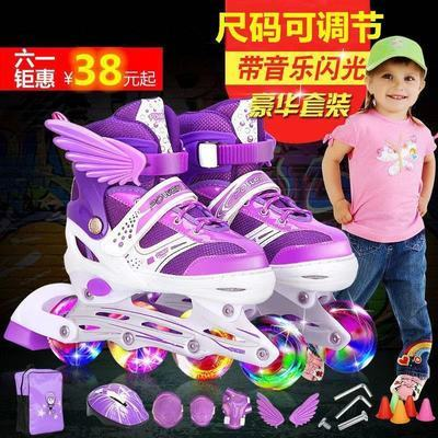 31983/正品儿童溜冰鞋大小可调节男女孩溜冰鞋套装儿童初学者旱冰