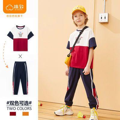 【新疆长绒棉】巴拉巴拉男童套装夏季中大童装运动短袖长裤两件套