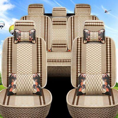 33448/全包围汽车座套四季通用汽车坐垫套凉垫夏季专用透气耐磨冰丝座垫