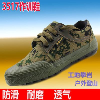 51076/正品3517低帮作训鞋防滑耐磨登山徒步鞋解放运动鞋作训工作胶鞋