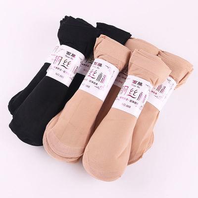 钢丝袜女薄款短款防勾丝袜子女士黑肉色耐磨春秋水晶袜子网红夏季