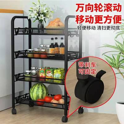 34875/厨房多层置物架小推车菜篮子收纳筐落地可移动收纳架储物客厅架子