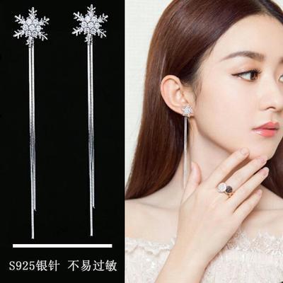 64395/925银韩国流苏耳环女夏气质个性百搭新款雪花长款耳钉耳环