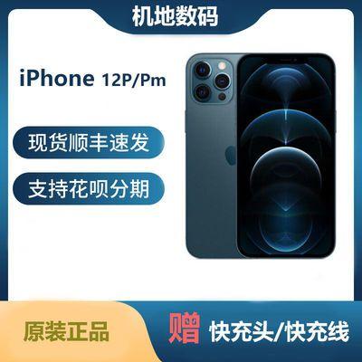 66962/Apple/全新美版苹果有锁iPhone12ProMax卡贴机12Pm已激活5G全网通