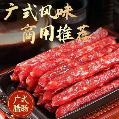 臻湘坊广味腊肉500g广东特产风味微甜腊肉腊肠煲仔饭香肠腊肠腊肉