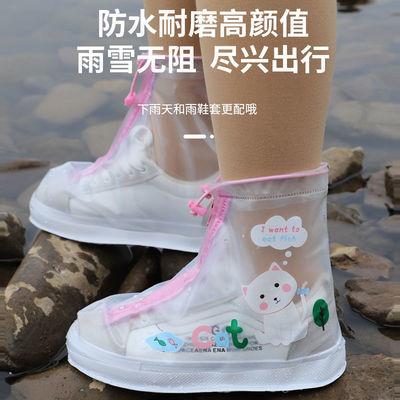 64727/儿童雨鞋户外男女童学生防水鞋套跳泥坑防滑亲子宝宝小孩恐龙雨靴