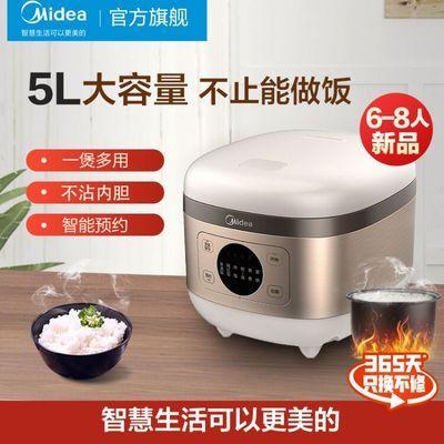 39336/美的电饭煲5L智能家多功能饭锅大容量4-8人官方旗舰店正品