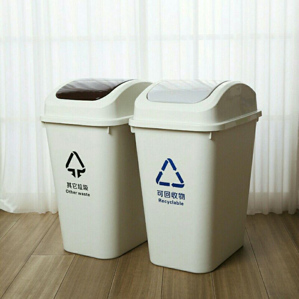 卫生间大号客厅厕所厨房垃圾筒
