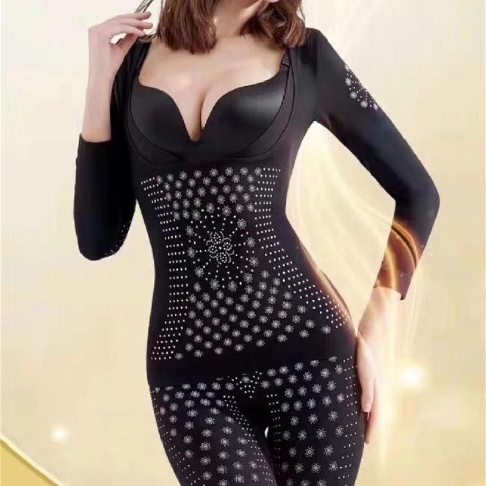 爱美莱远红外负离子长袖单件养生纤体塑型衣5549实体店正品保障