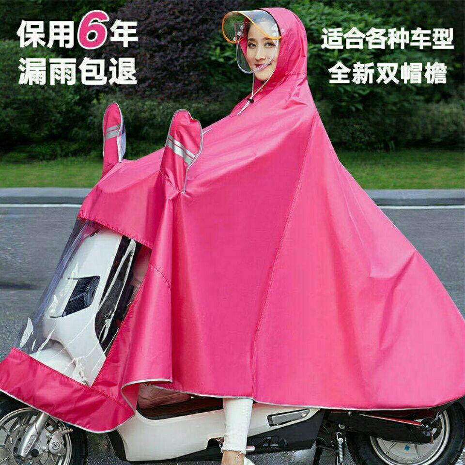 电动车摩托车单人雨衣