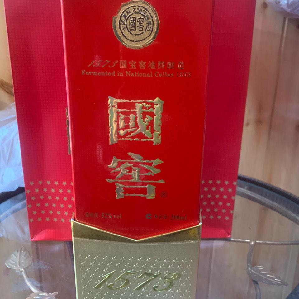 1573正品保真52度国窖500ML浓香型白酒新老包装产生日期随机发货