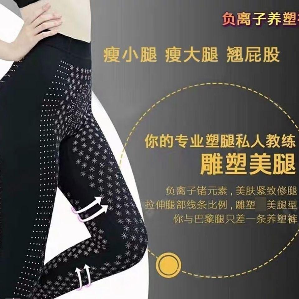 爱美莱远红外负离子单条裤子纤体养生塑型5550实体店正品保障