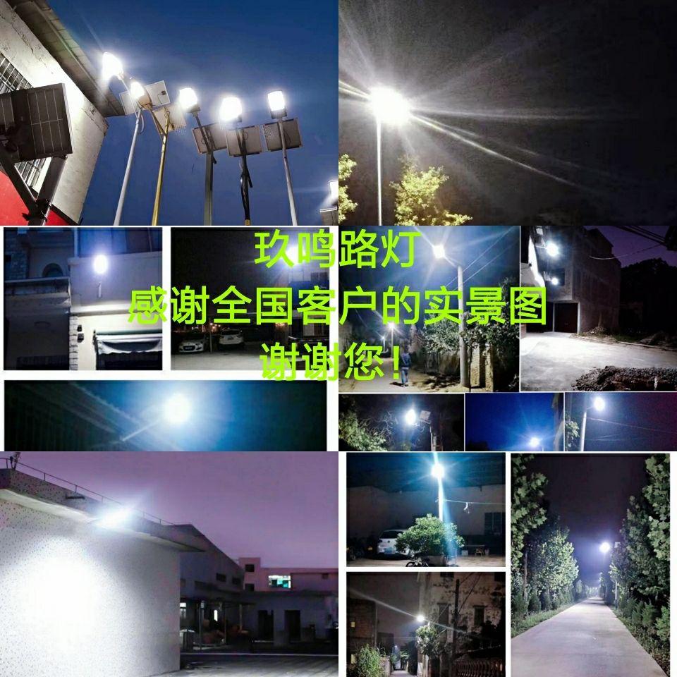 家用防水LED路灯户外照明