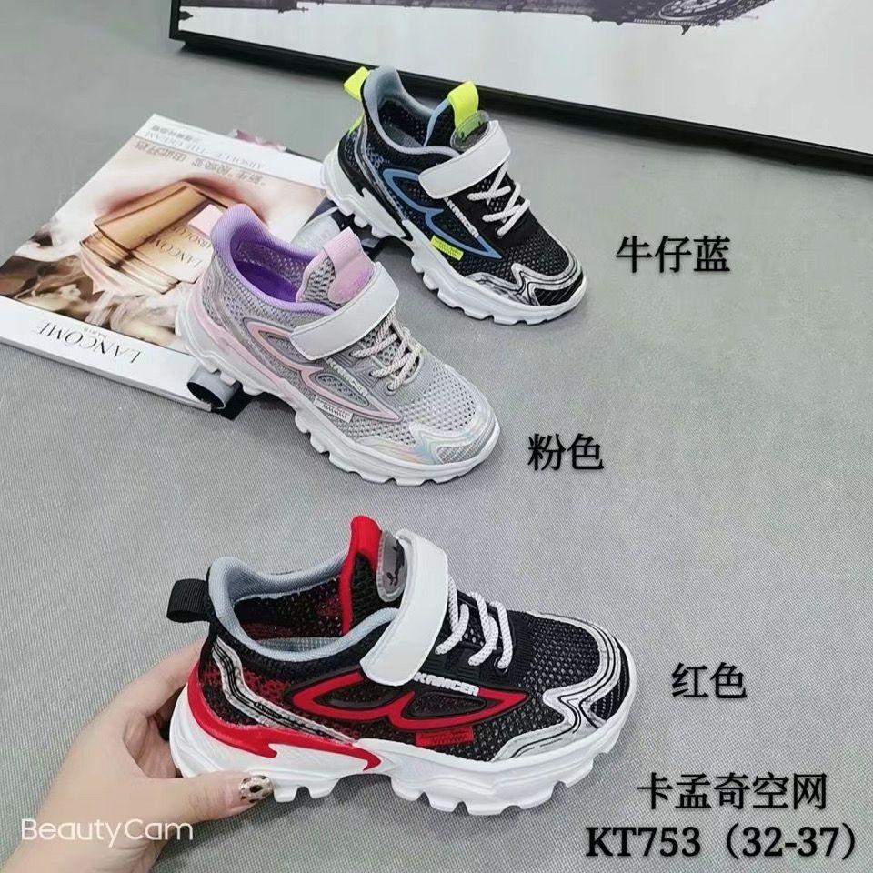 卡孟奇2021春夏新款男童女童鞋子儿童运动鞋学生网面透气休闲鞋潮