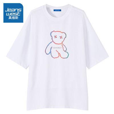 真维斯短袖女t恤2021新款夏季学生韩版宽松纯棉百搭情侣上衣体恤