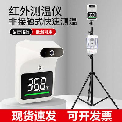 全自动红外线测温仪高精度非接触式固定探热枪壁挂式温度计检测器