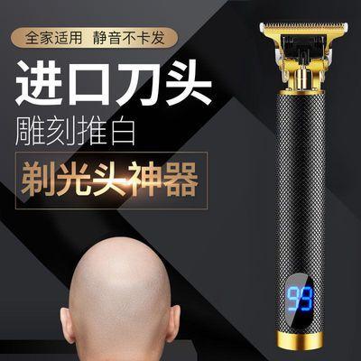 24550/德国精工剃头刀电动电推子理发器电推剪油头剃光头神器剪头发工具