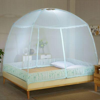 家用蒙古包免安装可折叠1.5m1.8米床上蚊帐夏季儿童加密加厚