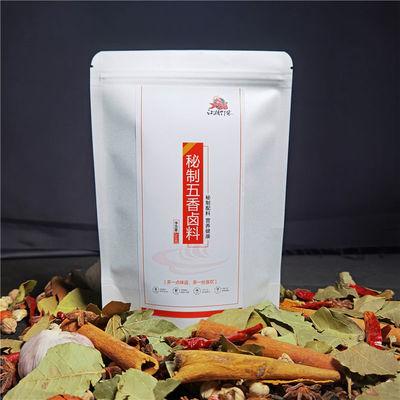 江湖虾客火锅底料200g番茄金汤骨汤清汤调料鲜菌汤家用汤底料袋装