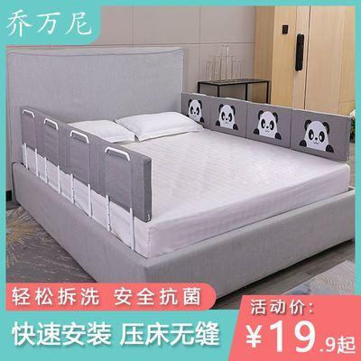 65638/乔万尼床围栏软包宝宝防摔防护栏婴儿挡板儿童床护栏床围栏杆通用
